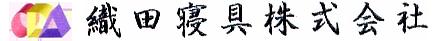 logo-odasingu02